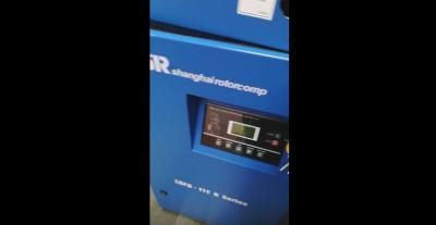 High-end new designed EVO 11KW screw compressor