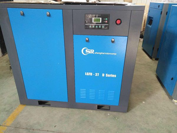 Shipping 50HP high efficient direct driven screw compressor system 1